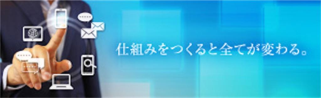 f:id:naoki3244:20190203084257j:image