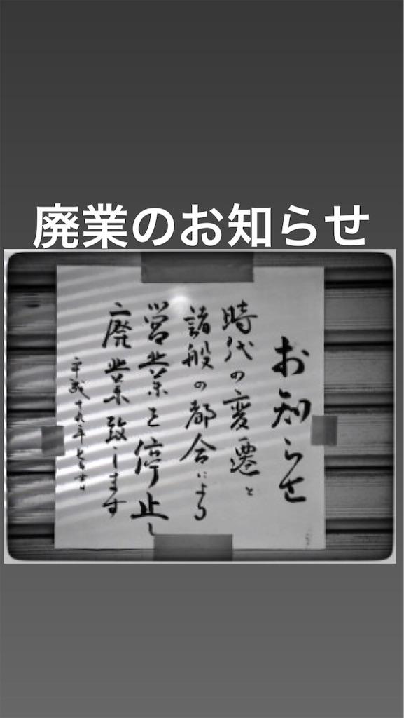 f:id:naoki3244:20190204082801j:image