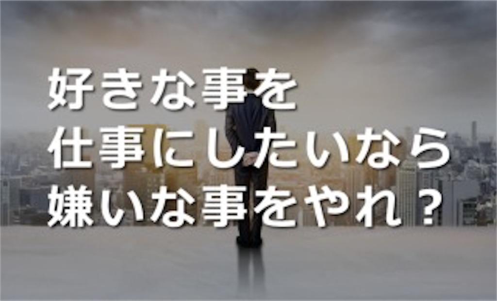 f:id:naoki3244:20190208081954j:image