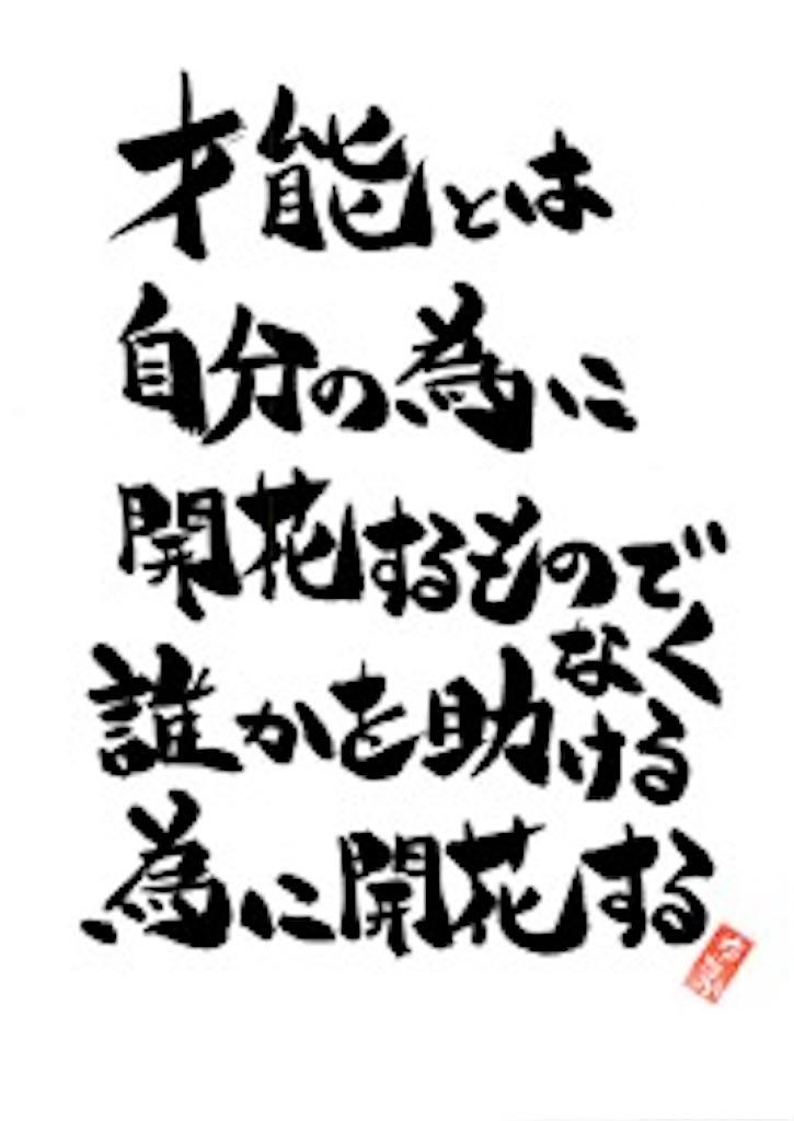 f:id:naoki3244:20190209085605j:image