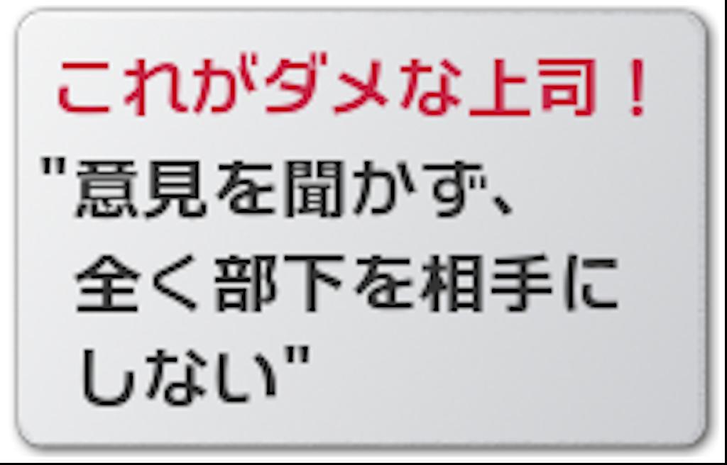 f:id:naoki3244:20190219091814p:image