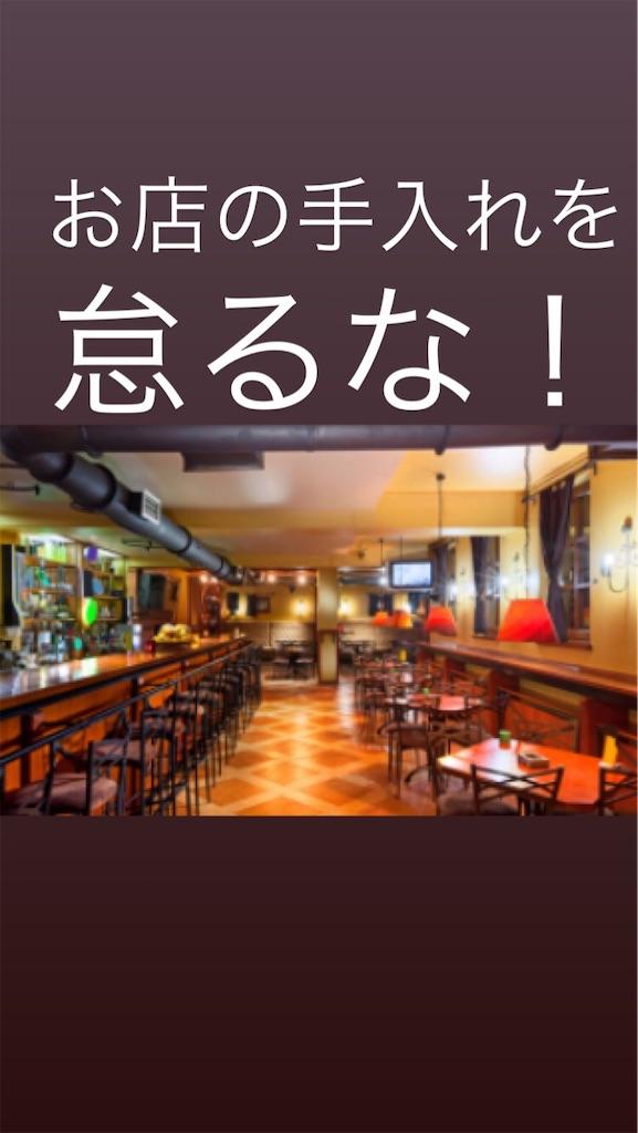 f:id:naoki3244:20190220091657j:image
