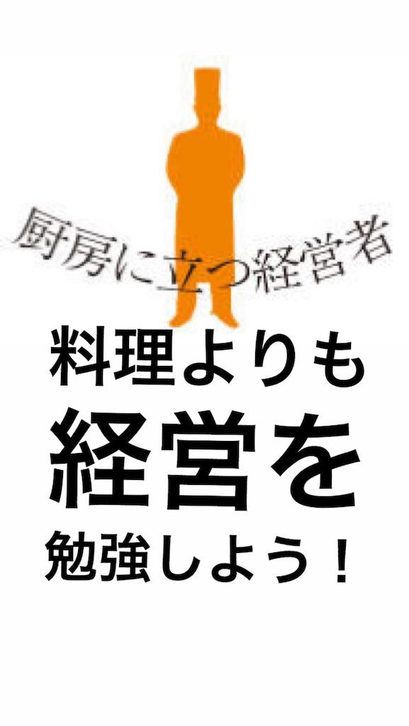 f:id:naoki3244:20190222091309j:image