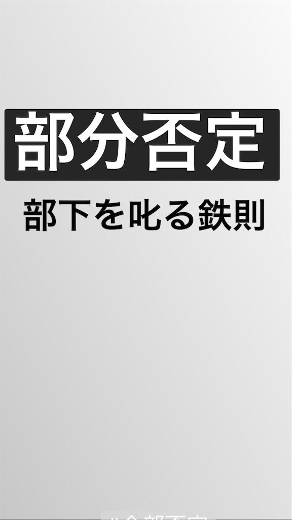 f:id:naoki3244:20190301092133j:image