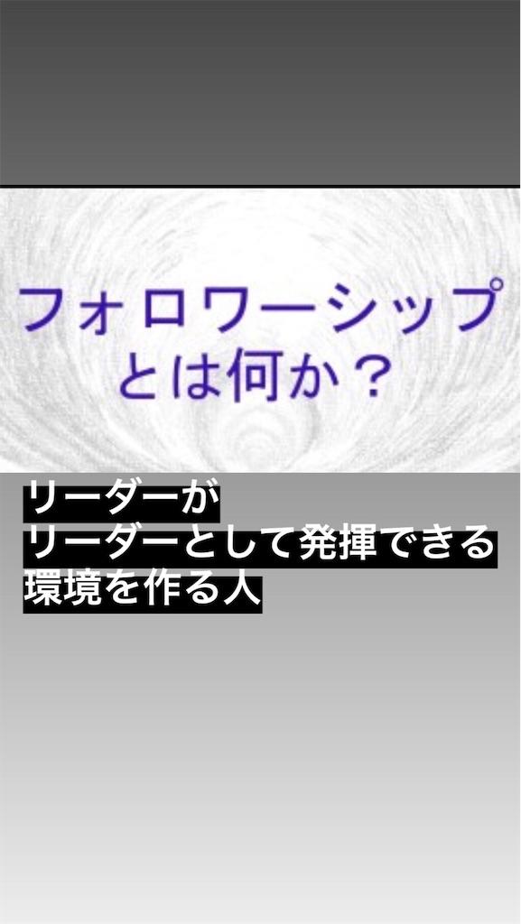 f:id:naoki3244:20190315090644j:image