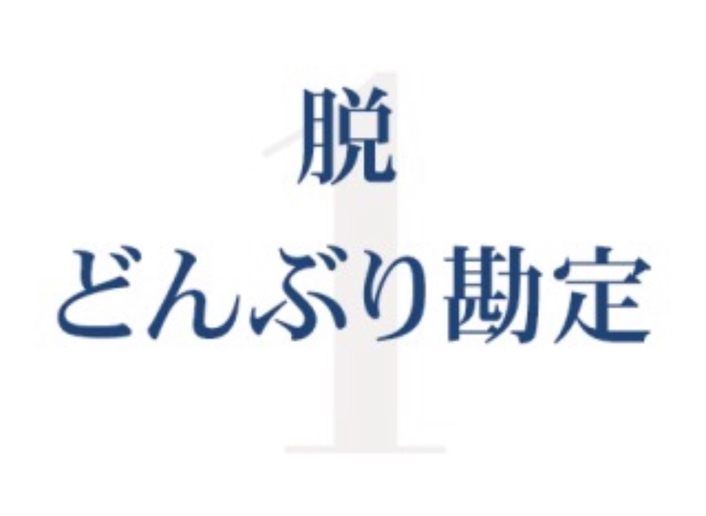 f:id:naoki3244:20190320080943j:image