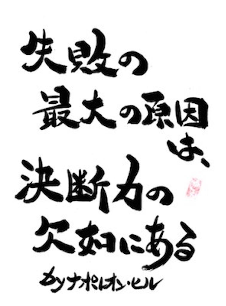 f:id:naoki3244:20190321081457j:image