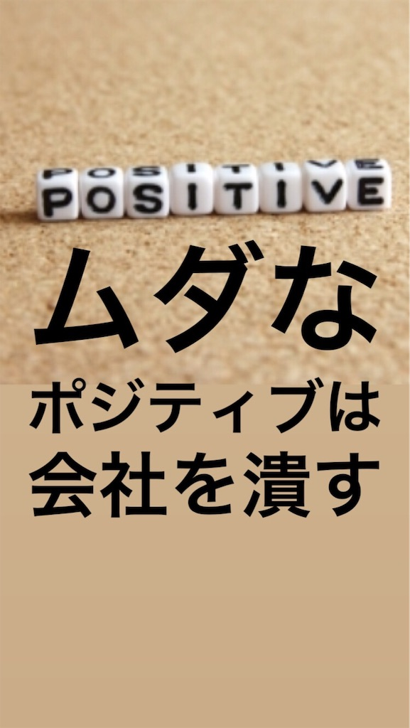 f:id:naoki3244:20190325081906j:image