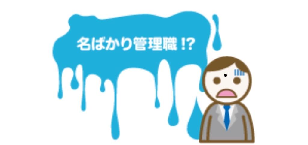 f:id:naoki3244:20190403080536j:image