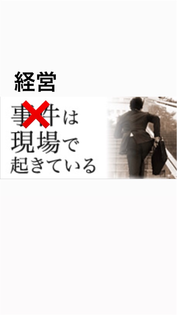 f:id:naoki3244:20190404083858j:image
