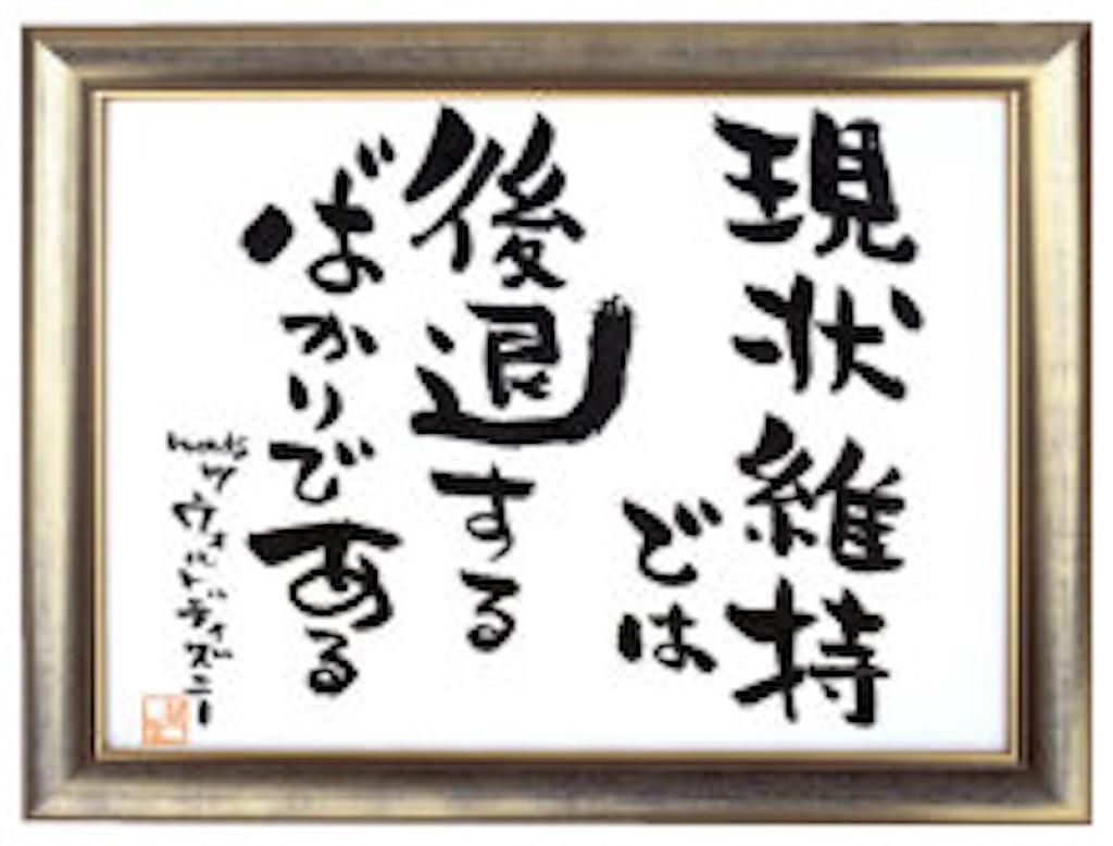 f:id:naoki3244:20190405074404j:image