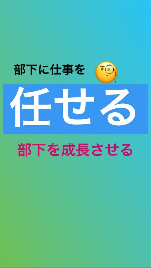 f:id:naoki3244:20190411080754j:image
