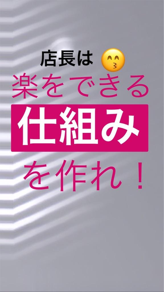 f:id:naoki3244:20190414080735j:image