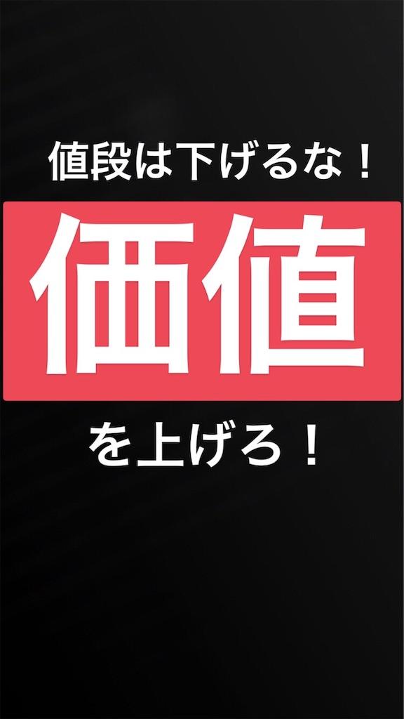 f:id:naoki3244:20190416090258j:image