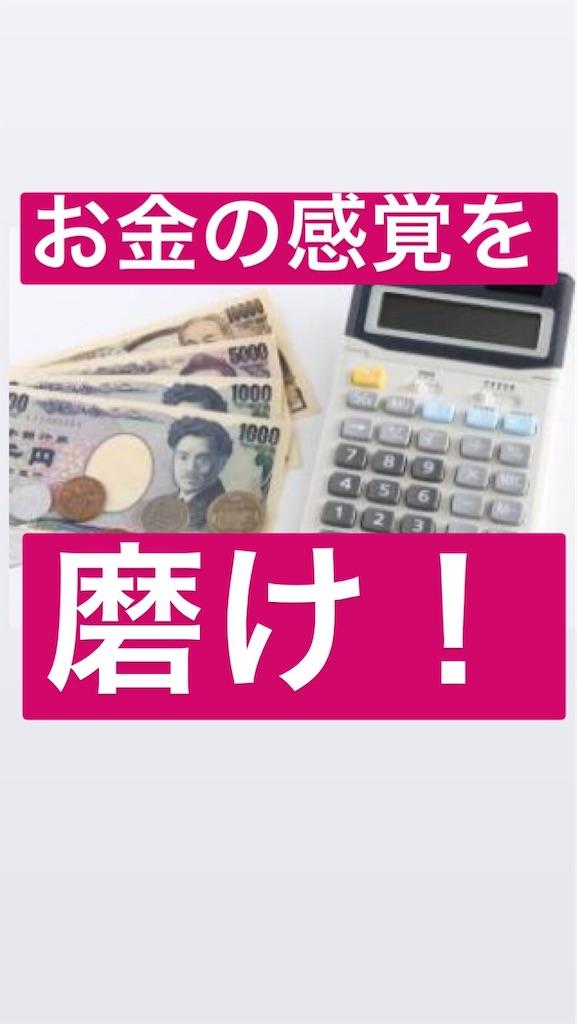 f:id:naoki3244:20190417075647j:image