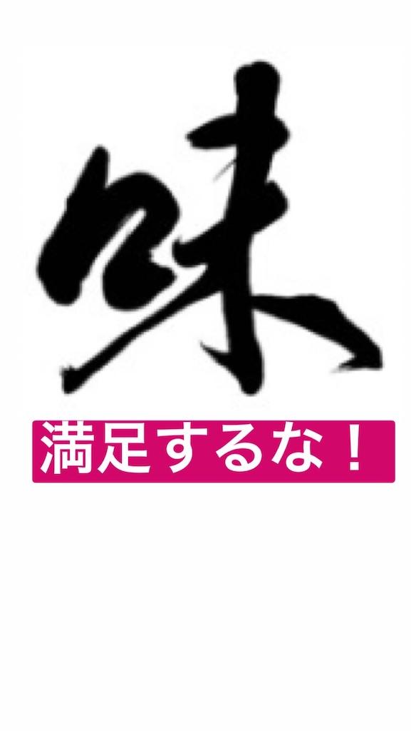 f:id:naoki3244:20190418080917j:image