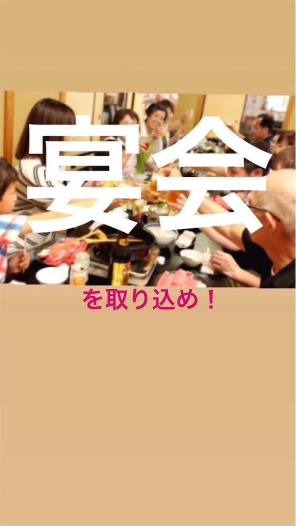f:id:naoki3244:20190428074255j:image