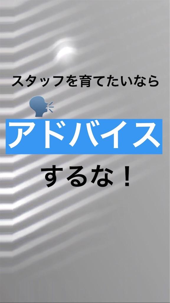 f:id:naoki3244:20190502075641j:image