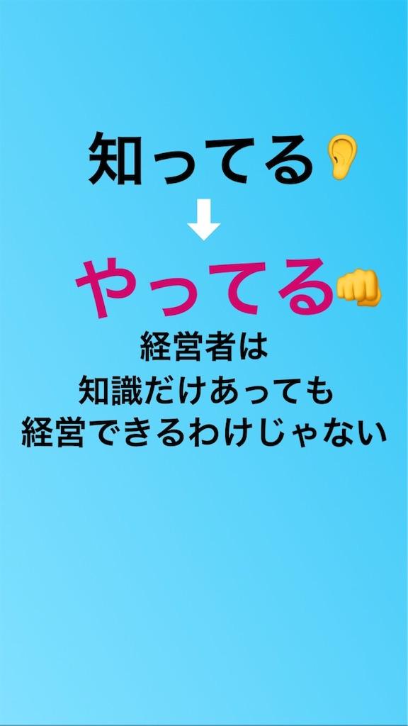 f:id:naoki3244:20190505071040j:image
