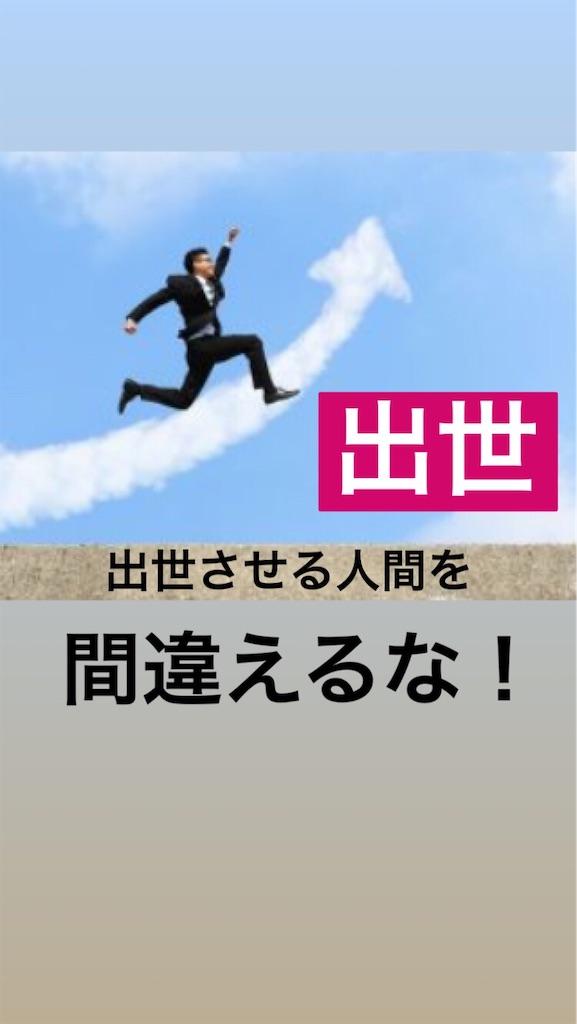 f:id:naoki3244:20190507074947j:image