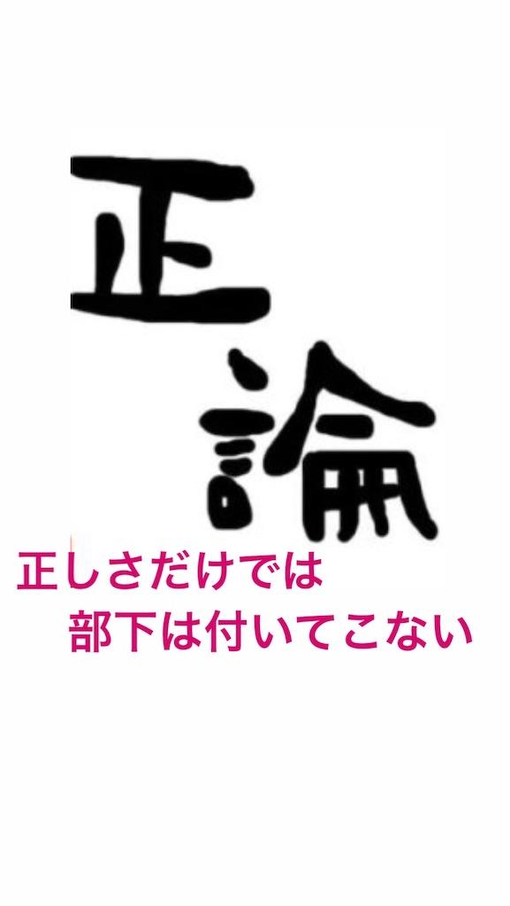 f:id:naoki3244:20190509074139j:image