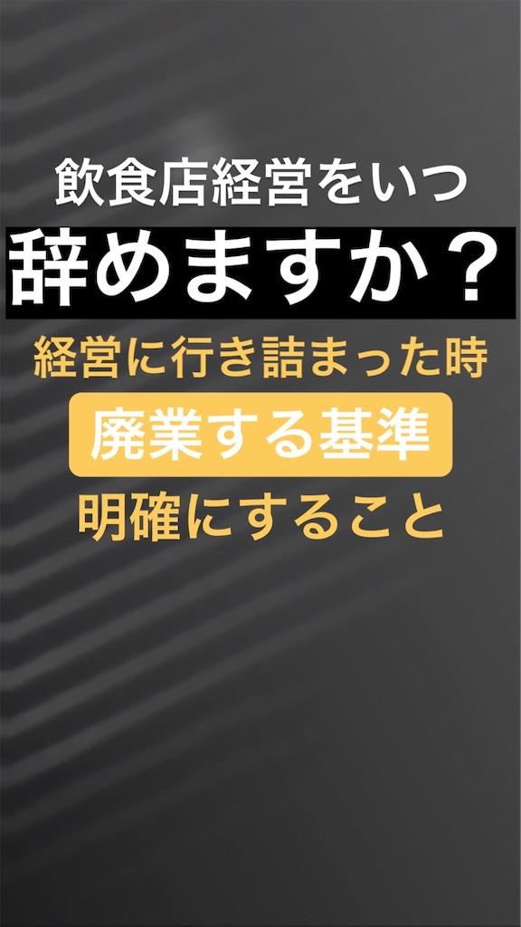 f:id:naoki3244:20190510074851j:image