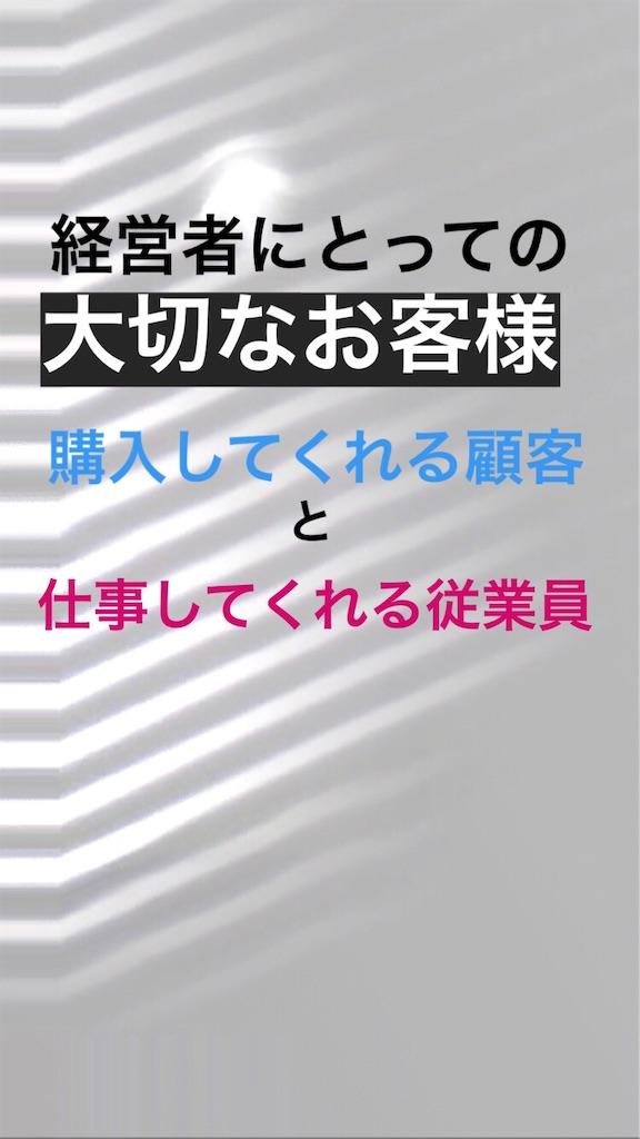 f:id:naoki3244:20190515075613j:image