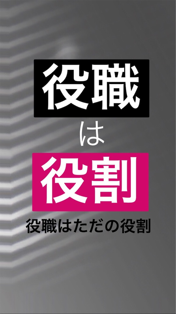 f:id:naoki3244:20190527080757j:image