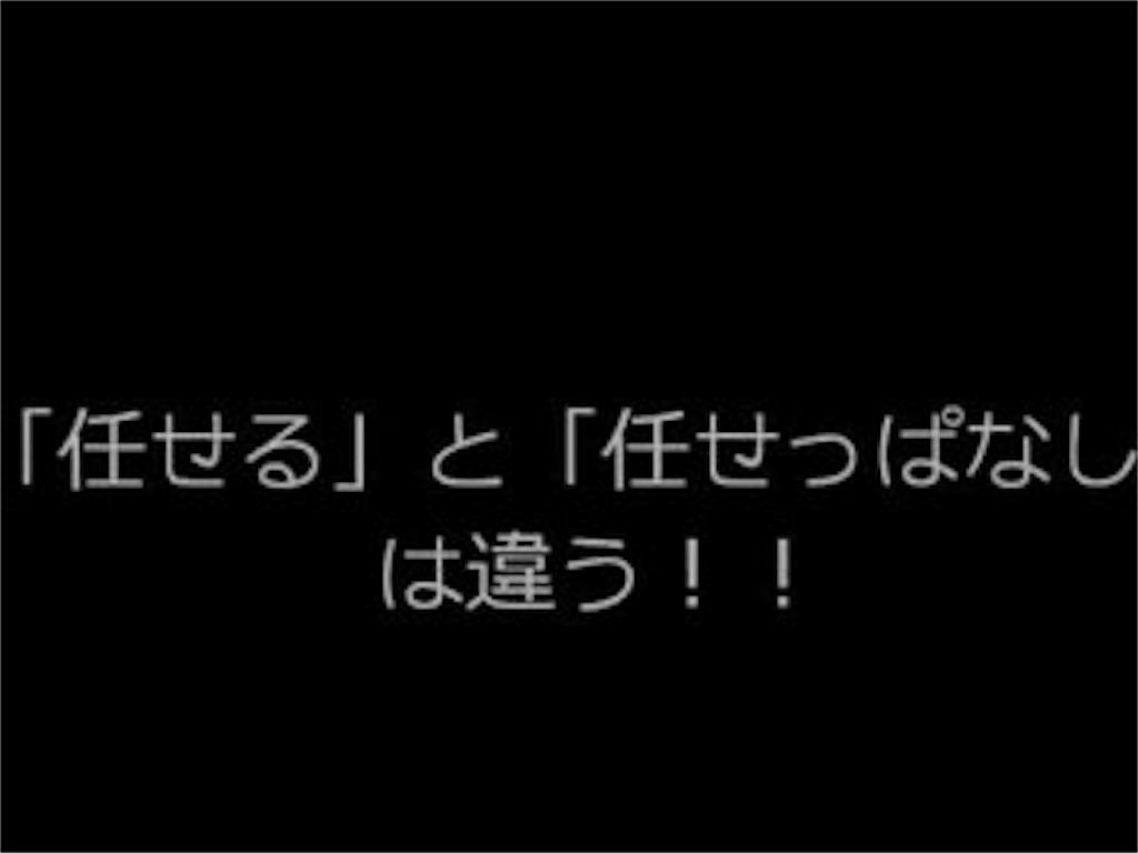 f:id:naoki3244:20190531080145j:image