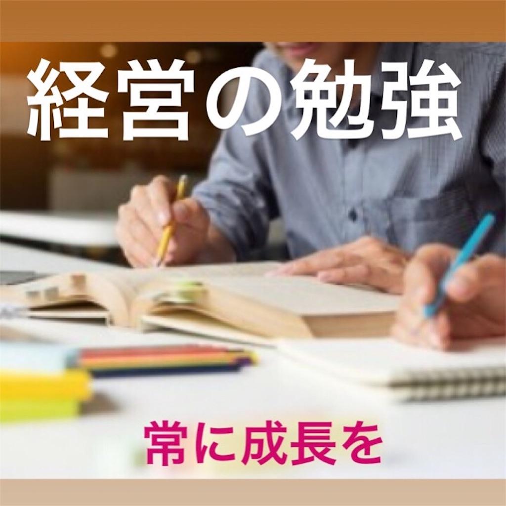 f:id:naoki3244:20190607080611j:image