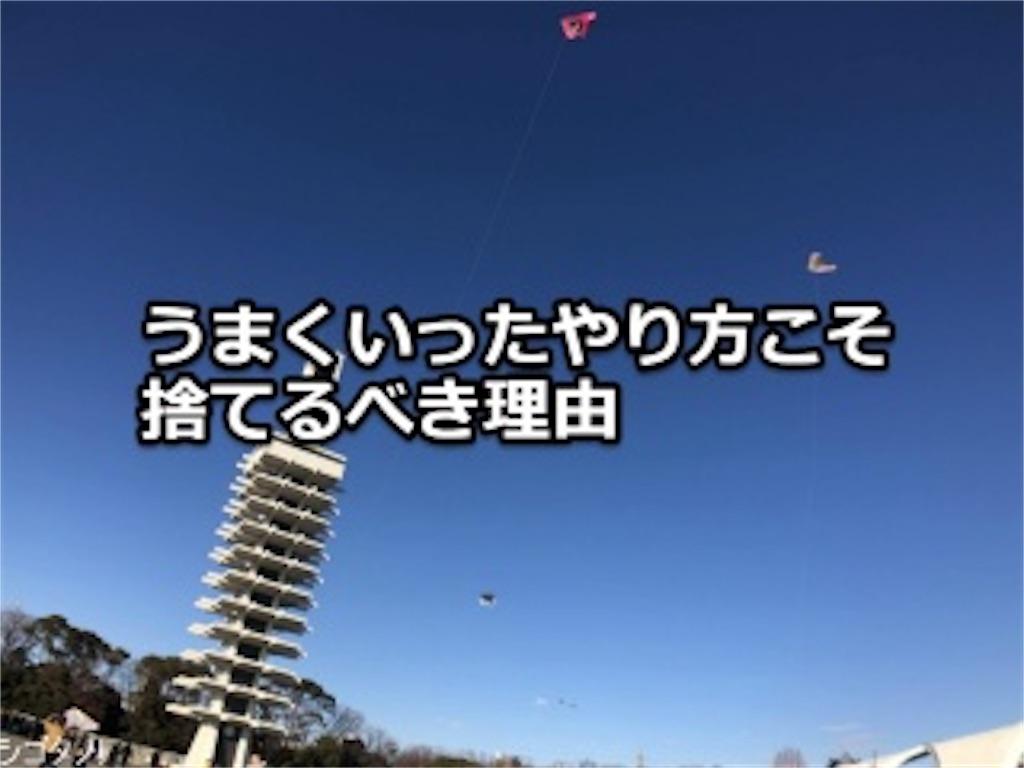 f:id:naoki3244:20190610075941j:image