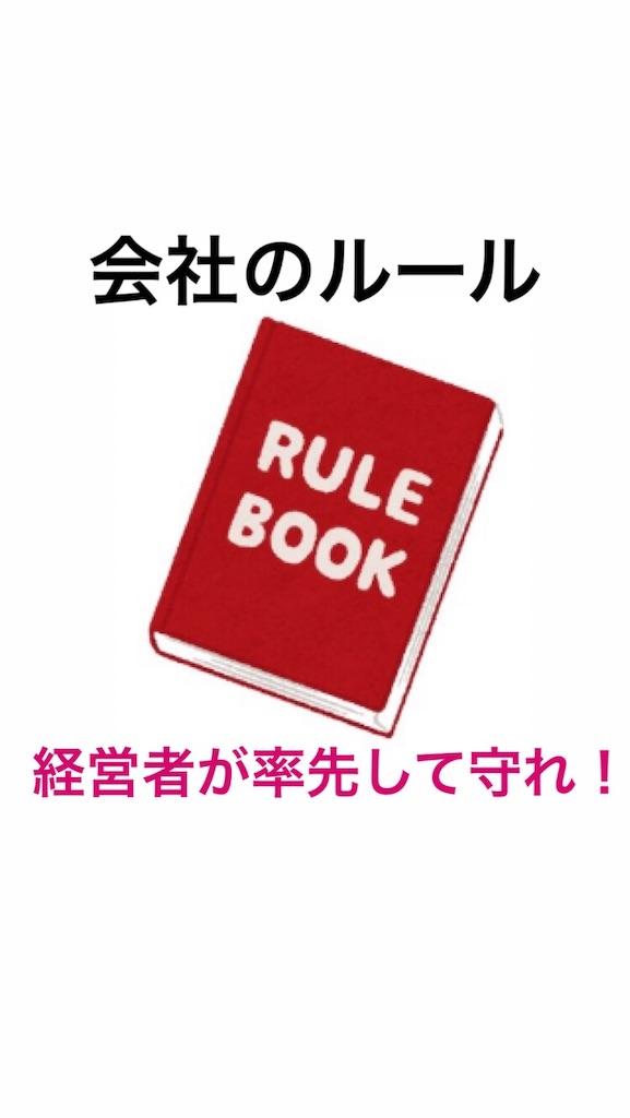 f:id:naoki3244:20190612080723j:image