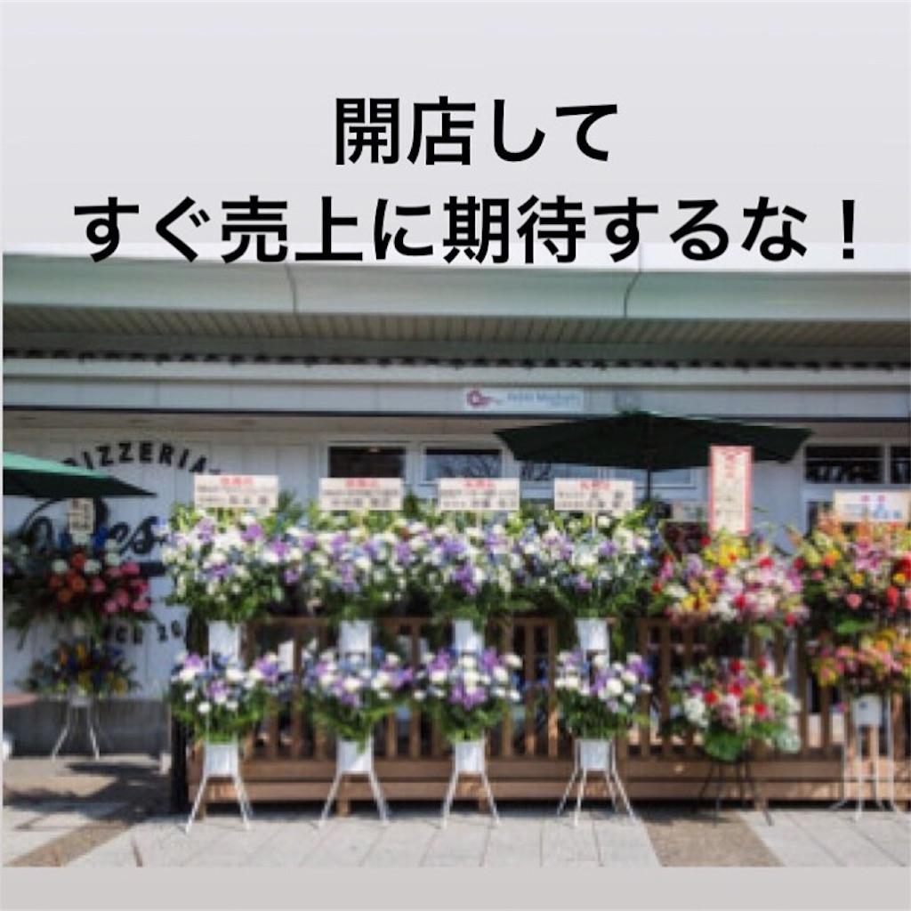 f:id:naoki3244:20190617074956j:image
