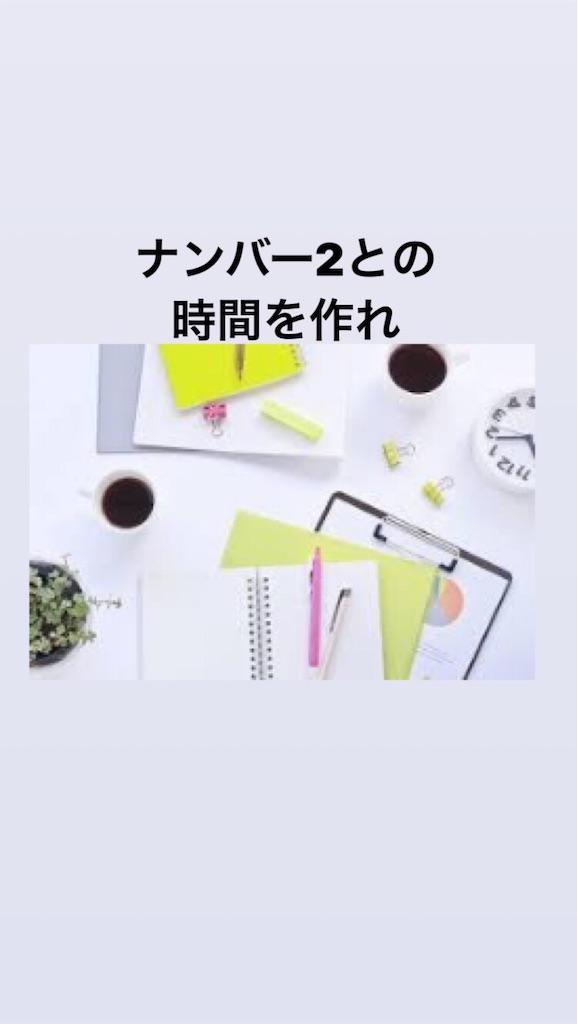 f:id:naoki3244:20190624075651j:image