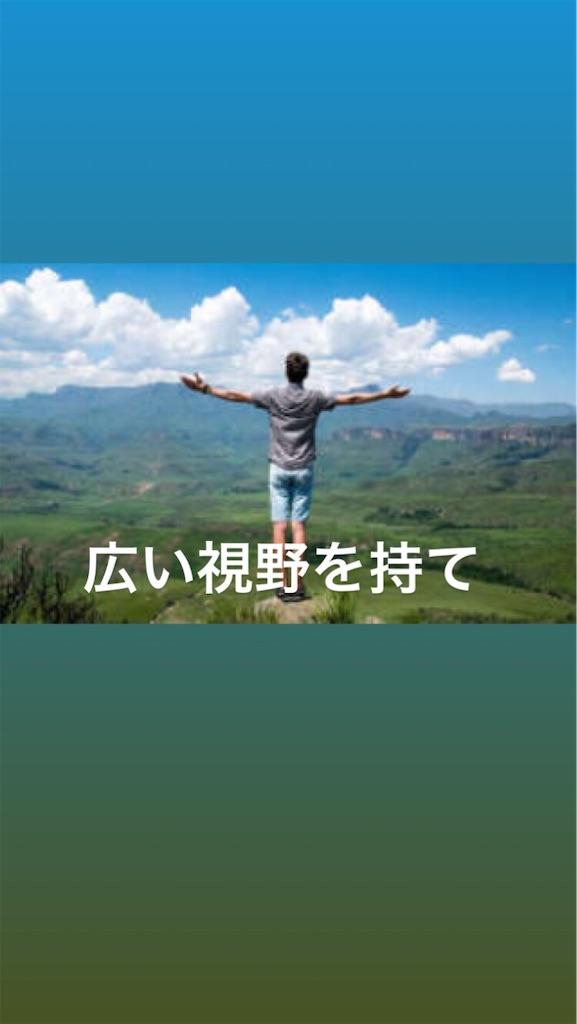f:id:naoki3244:20190703074449j:image