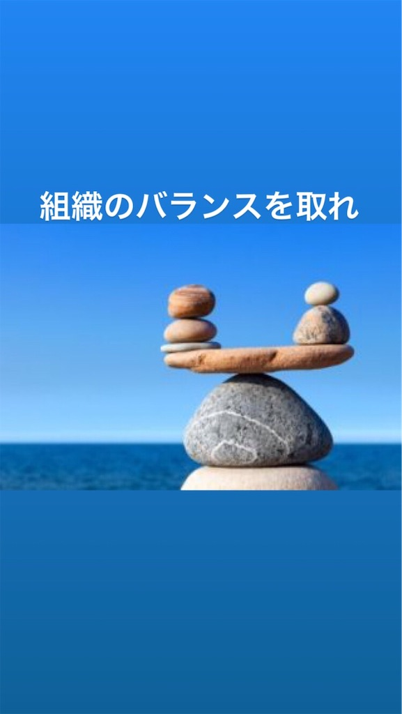 f:id:naoki3244:20190704074052j:image