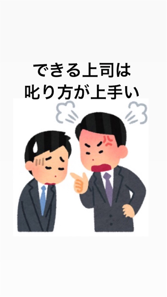 f:id:naoki3244:20190709081550j:image