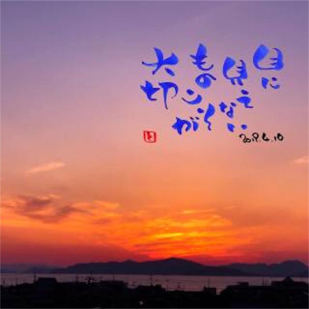 f:id:naoki3244:20190710074644j:image