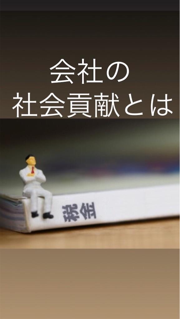f:id:naoki3244:20190715074053j:image