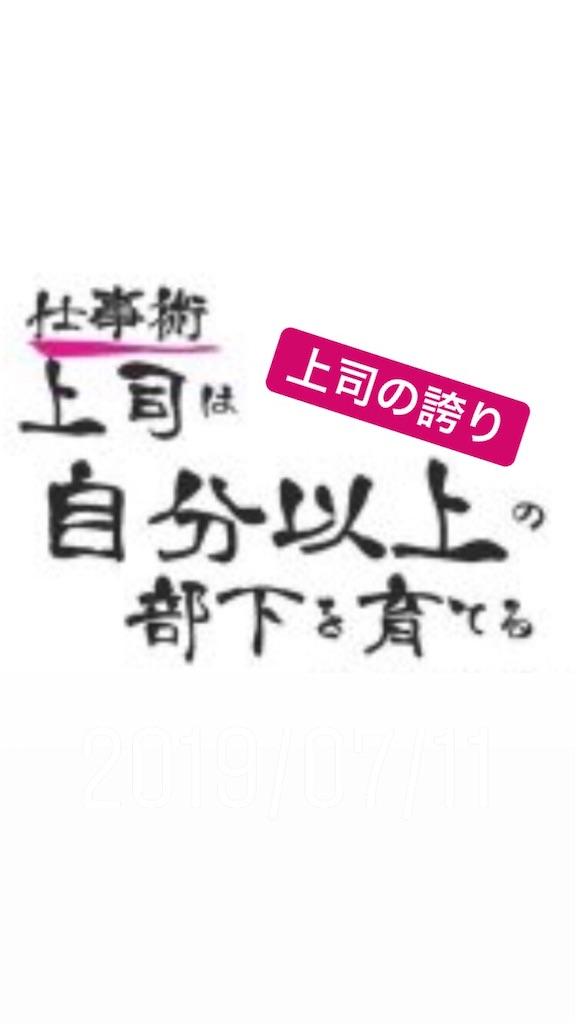 f:id:naoki3244:20190716075100j:image