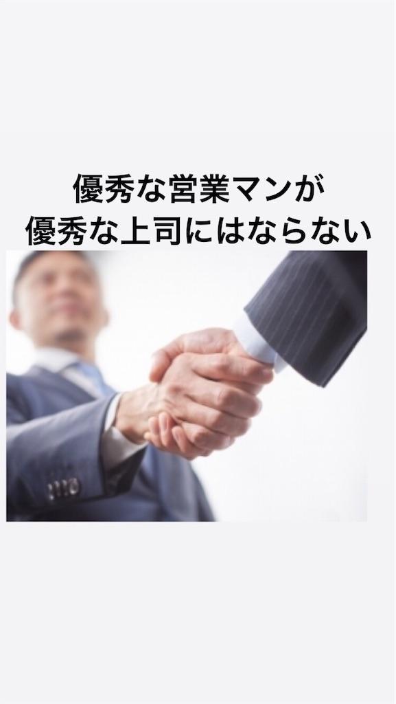 f:id:naoki3244:20190723081853j:image