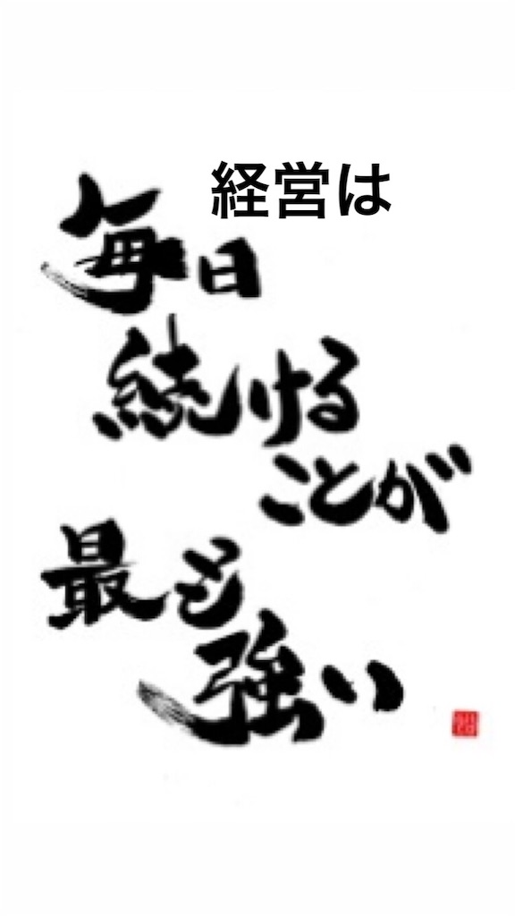 f:id:naoki3244:20190724073906j:image