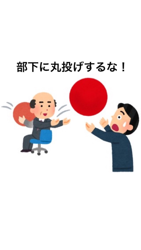 f:id:naoki3244:20190725074001j:image