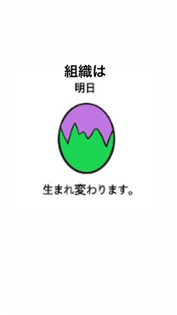 f:id:naoki3244:20190726080404j:image