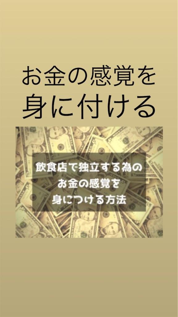 f:id:naoki3244:20190730075030j:image