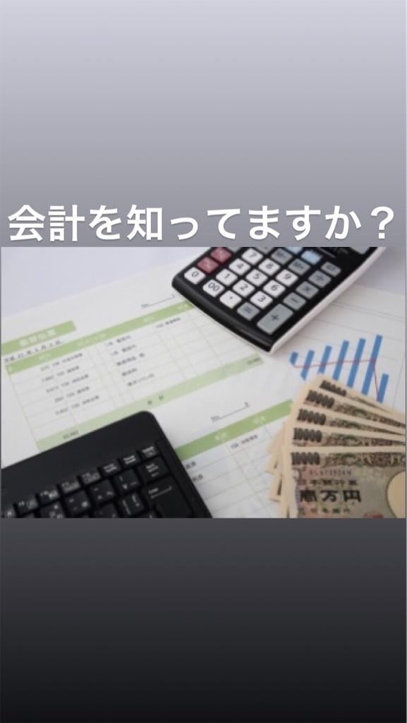 f:id:naoki3244:20190802075429j:image