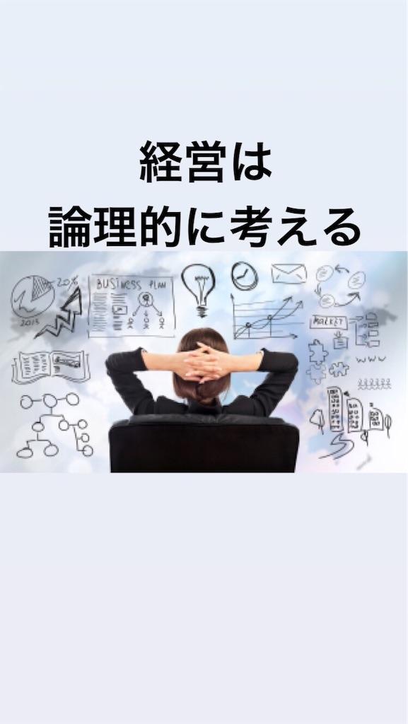 f:id:naoki3244:20190804074108j:image