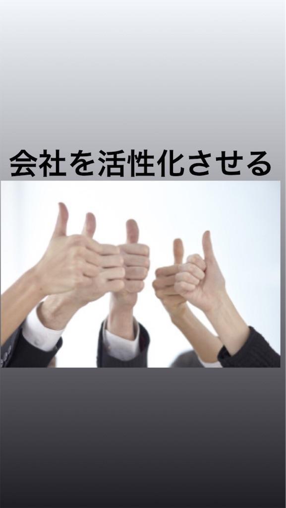 f:id:naoki3244:20190806080817j:image
