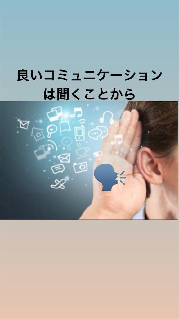 f:id:naoki3244:20190809074543j:image