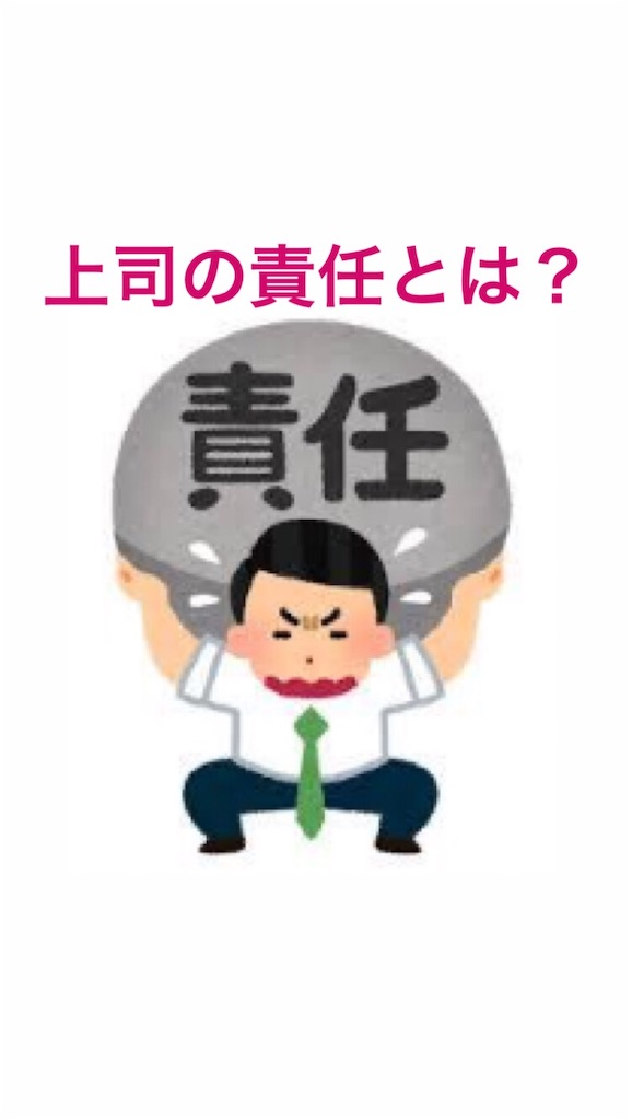 f:id:naoki3244:20190810074015j:image